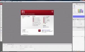 Flash CS3の起動画面