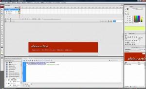 ActionScriptでリンクを張る