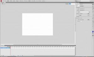 Flash CS4のワークスペース(初期設定)