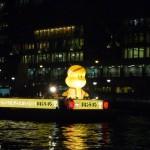 日清食品の船のヒヨコちゃん