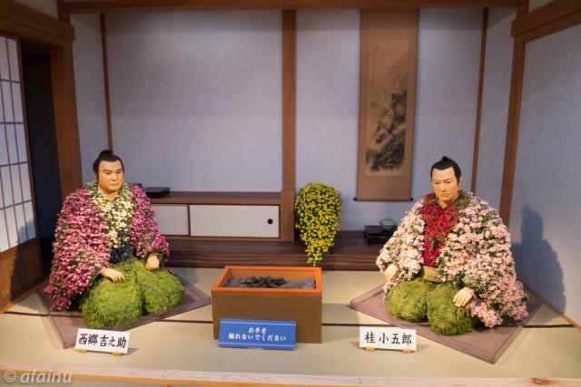 薩長同盟 by 菊人形