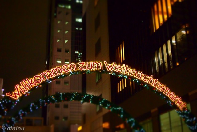 Welcome to クリスマスマーケット 2011