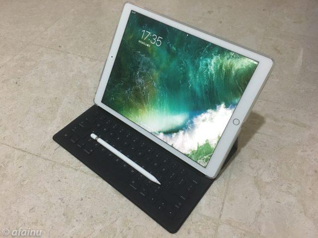 iPad Pro + Keyboard + Pencil