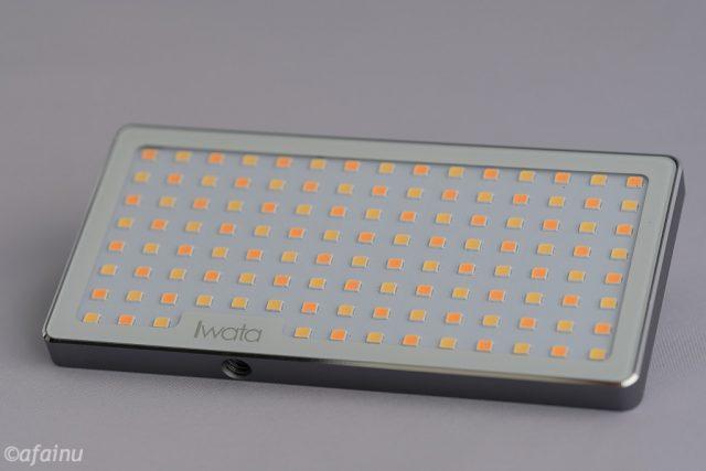Iwata Genius Light GL-01